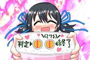 【マギレコ】愛妻弁当で妊娠を教えてくれる理子ちゃん