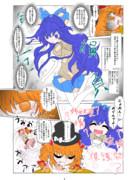 【東方紅楼夢】拗らせ女苑ちゃんの紫苑姉さんDV本【サンプル②】