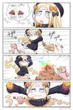 アビゲイルちゃん VS YAKI IMO!!!
