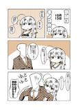 キノコの日