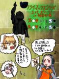 クライマックスシリーズ1stステージ終了&矢野監督就任決定!