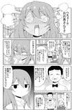 好きな事させてくれる女の子の漫画④-3