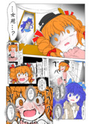 【東方紅楼夢】拗らせ女苑ちゃんの紫苑姉さんDV本【サンプル④】