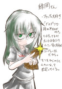 ウチノコMTG部(緑)