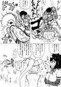 流行らなそうな格闘漫画の主人公、修行でセルリアンと戦う