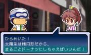 怪奇ハタアイドル編