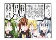 響先生【ローション】