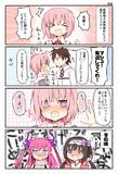 姫路城大決戦の攻略法