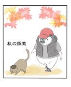 ペンギン用ダウンベスト広告
