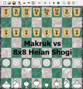 【変則将棋】マークルックvs平安将棋(8x8)【対局】