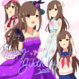 今年もゆかりちゃん誕生日おめでとう!