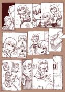 日常系漫画 ~1ヶ月後~.mz