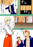 金髪+赤袴=ギース