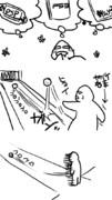 【オリジナル】ボーリング敗北