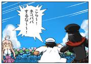 秋刀魚沢山でうれしいにゃん♪