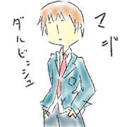 YO!RIKURU-TO!!HEY