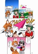けものフレンズ2