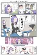 『ちょっとエロい艦これ 』龍田と酔っ払い提督①