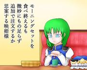 映姫様in喫茶店
