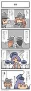 違法(ひろこみっくす-142)