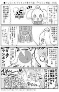 ●HUGっと!プリキュア第37話 「ペコリン理論 2018」