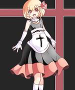 十字架を背負うルーミア