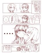 紗枝はん「幸子はんをからかったらほんまにキスされた件」