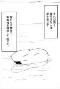 しれーかん電 7-34