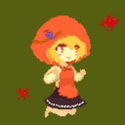 秋ずきんちゃん