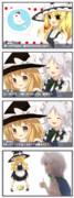 たまごチャレンジ☆