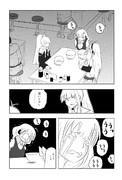 (3/12P) 茜ちゃんと泣く女