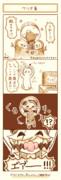 【4コマ】ワリオ鼻