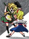 丁礼田魔理沙 vs アリス