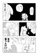 (8/12P) 茜ちゃんと泣く女