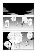 (9/12P) 茜ちゃんと泣く女