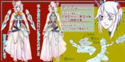 【アタッカー】アンフェHMS- 1801