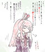 播州弁茜ちゃん その4