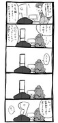 奈緒5コマ