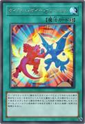 遊戯王VRAINS74話で出てきたカード④