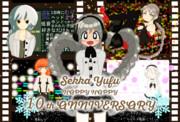 ❄❄❄❄雪歌ユフ10周年!!!!❄❄❄❄