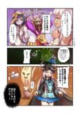 (原作ネタバレ)禁書漫画『新人魔法少女アレイ☆ちゃん』