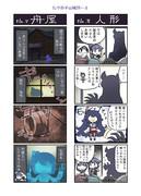 たけの子山城25-2