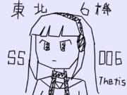 【ウゴツール】テティス(オリジナル艦娘/メンタルモデル)