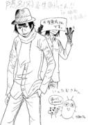 生魚片さんと初・コラボ!?