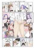 『ちょっとエロい艦これ 』龍田と酔っ払い提督②