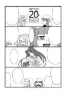 【宣伝】サンクリ2018Autumnふりーぺーぱー