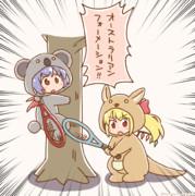 お姉様、アレを使うわ!