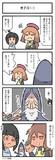 老子曰く①(ひろこみっくす-144)