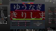 金剛型宇宙戦艦 ネームプレート