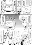 FGO愚痴漫画「ガチャ」編その①